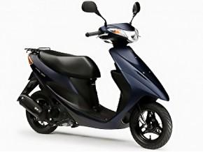 Запчасти на Suzuki AD50