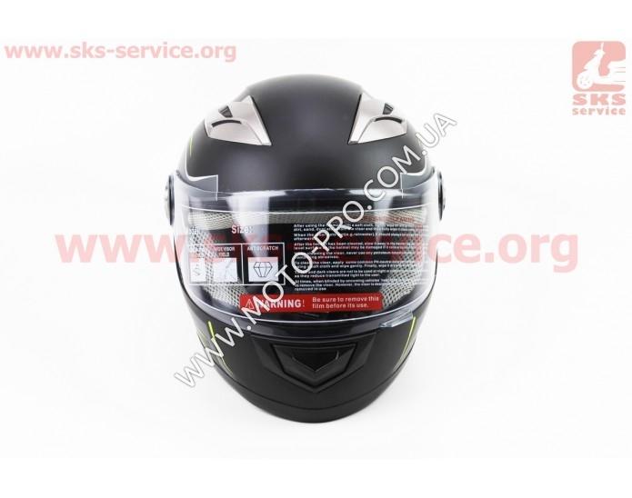 Шлем закрытый 830 XS- ЧЕРНЫЙ матовый с салатово-серым рисунком