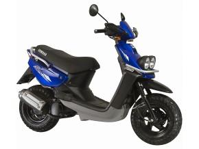 Запчасти на Yamaha BWS 100