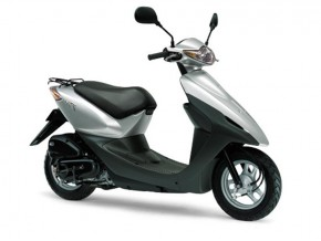 Запчасти на скутер Honda DIO 80