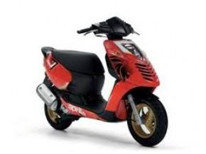 Запчасти на скутер Aprilia SONIC