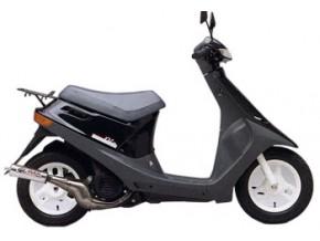 Запчасти на скутер Honda DIO AF18