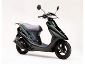 Запчасти на скутер Honda DIO 27