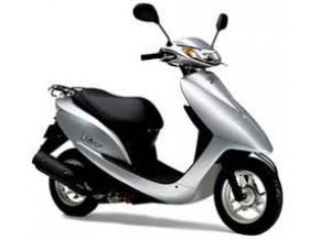Запчасти на скутер Honda DIO 65