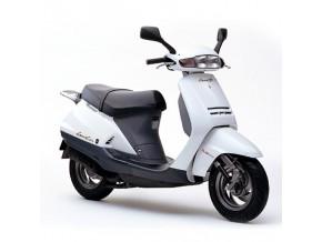 Запчасти на скутер Honda LEAD 50