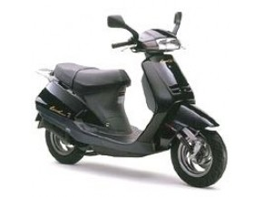 Запчасти на скутер Honda LEAD 90