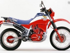 Запчасти на Honda XLV 750