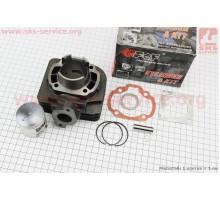 Цилиндр к-кт (цпг) Suzuki AD65сс-43мм (палец 10мм) (SEP...