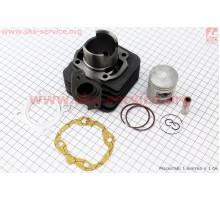 Цилиндр к-кт (цпг) Honda TACT AF16 50cc-41мм (палец 10м...
