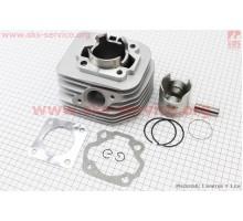 Цилиндр к-кт (цпг) Suzuki AD110сс-52,5мм (поршень h=60м...