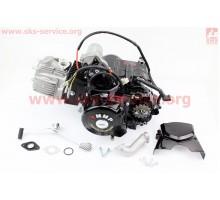 Двигатель для квадроцикла (мопедный) в сборе 125куб - &...