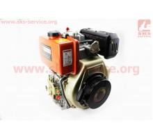 Двигатель мотоблочный в сборе под шлиц Ø25мм 9 л.с. 186...
