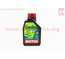 """Масло 2T - полусинтетическое для садовой техники """"..."""