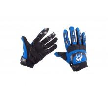Перчатки RG (size:L, синие)