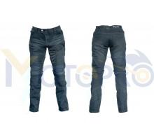 Мотоштаны (текстиль) (темно-синие мод 2 size L)