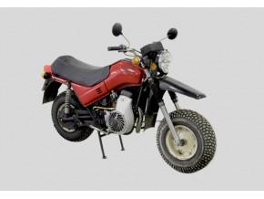 Запчасти на мотоцикл ТУЛА