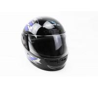 Шлем закрытый HF-101 S- ЧЕРНЫЙ с cине-серым рисунком Q42-BL