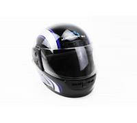 Шлем закрытый HF-101 S- ЧЕРНЫЙ с сине-серым рисунком Q233-BL