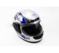 Шлем закрытый HF-101 S- СЕРЫЙ с cине-черным рисунком Q23-BL