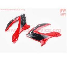 Viper - V200R пластик бака топливного левый, правый к-к...
