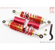Амортизатор задний газовый к-кт 2шт KJ-3007 310mm, крас...
