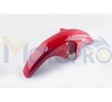 Пластик Yamaha YBR125 переднее крыло (красный) KOMATCU